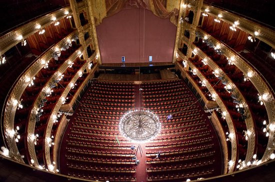 Teatro Colon Skip-the-Line plus...