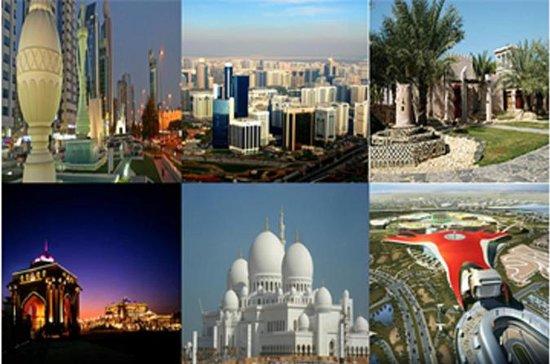 Tour privato della città di Abu Dhabi