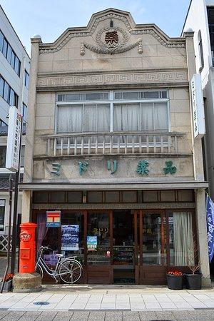 Nakamachi Street Foto