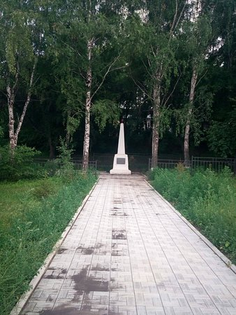 Mass Grave and Execution Place of Postolovskiy and Red Army Men