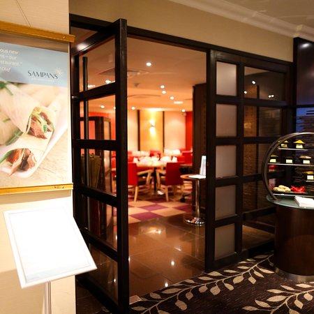 Sampans Oriental Restaurant: photo0.jpg