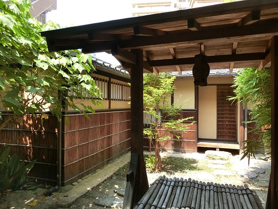 Koshin Hermitage Historical Garden