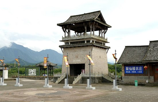 Guixi, China: Shangqing Palace of Longhu Mountain