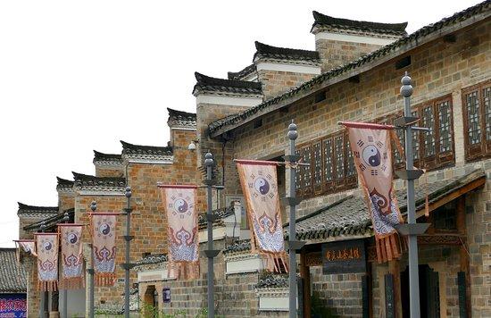 Guixi, China: Shangqing Palace of Longhu Mountain
