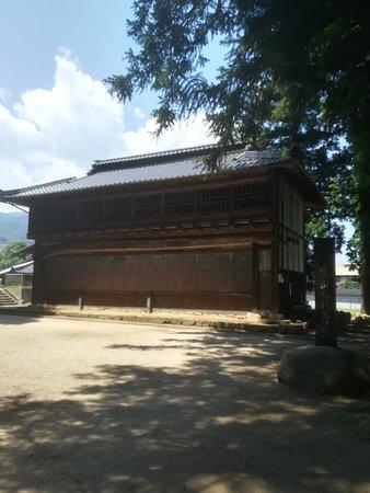 Shimo Kuroda Stage