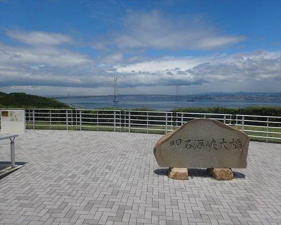 Hyogo Prefecture, Japan: SAから