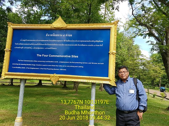 Phutthamonthon: Lokasi Sekitar