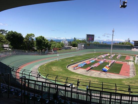 Nagoya Velodrome