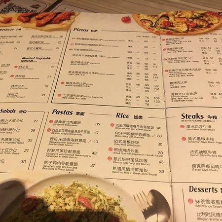 Pizza Hut (Wangfujing Taohui PH) Photo