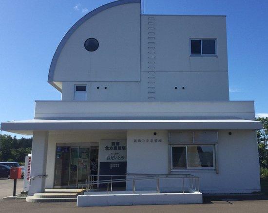 Michi-no-Eki Odaito