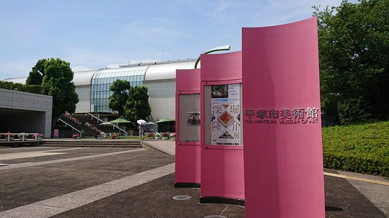 Hiratsuka Museum of Art