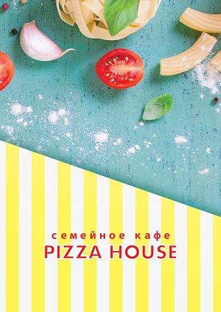 Pizza House Picture Of Pizza House Satka Tripadvisor
