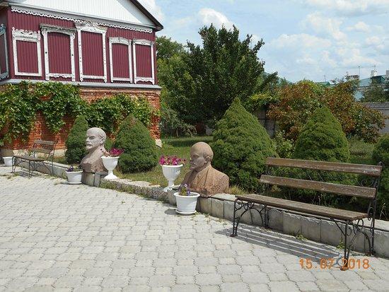 Музей истории КПСС