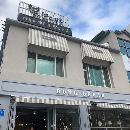 the 10 best restaurants in sokcho updated june 2019 tripadvisor rh tripadvisor com sg