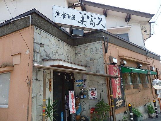 松川町, 長野県, お店の外観