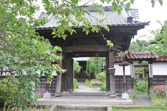 Morioka, Japan: 青龍水の源泉の一つです