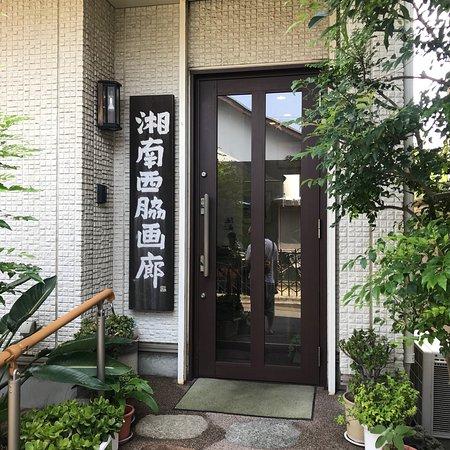 Shonan Nishiwaki Gallery