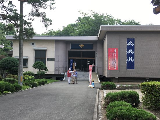 The Satake Historical Material Museum