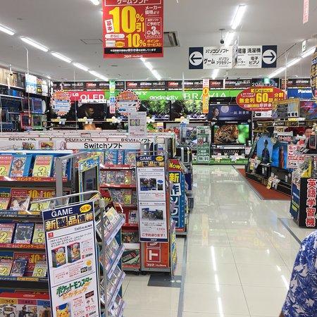 Aeon Mall Okinawa Rycom: photo5.jpg