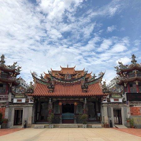 Shan Hua Qing An Gong