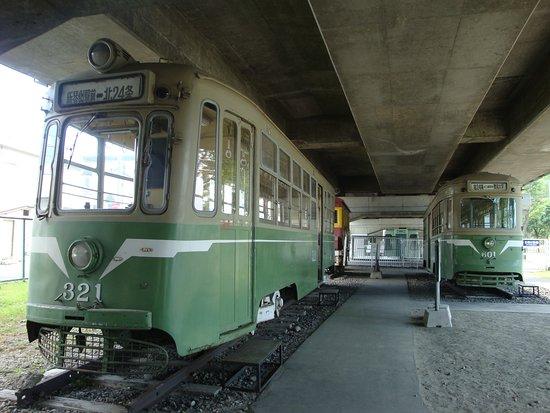 Sapporo Transportation Museum