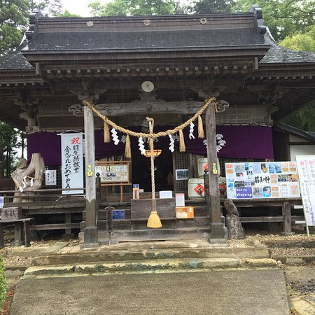 Akiu Shrine