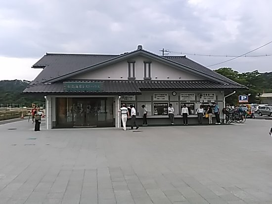 Matsushima Tourist Association Center