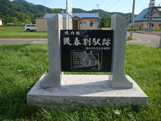 Ikushumbetsu Station Monument