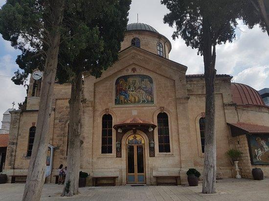 Kfar Cana, Israel: 20180722_093829_large.jpg