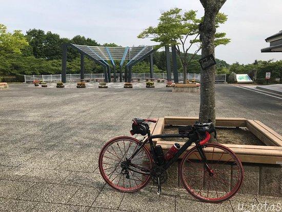 Fukushima Airport Park Air Front Area