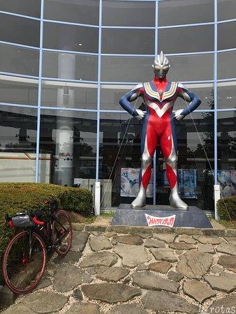 Sukagawa, Japan: そとのウルトラマン