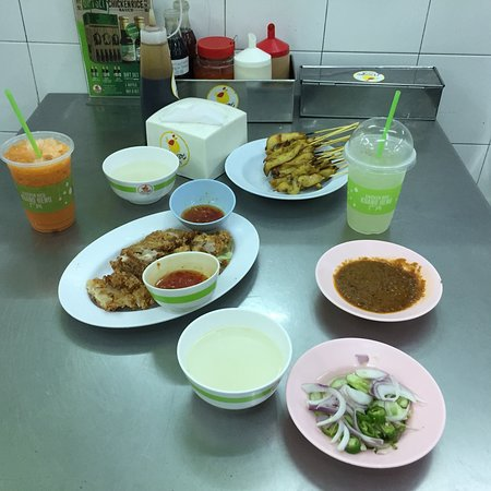 Kuang Heng - Pratunam Chicken & Rice Photo