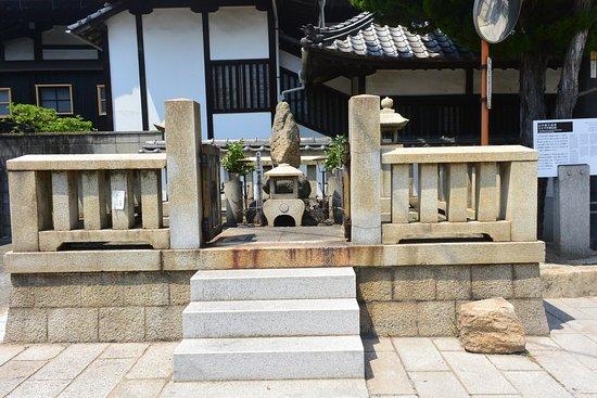 Yamanakqa Shikanosuke Kubizuka