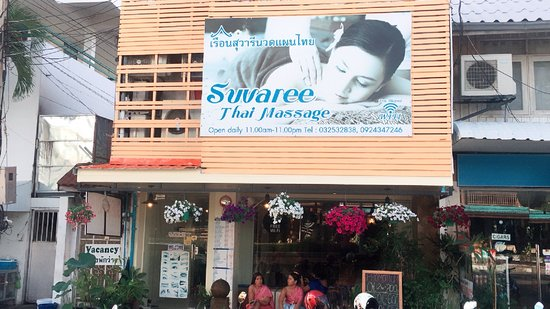 ‪Suvaree Thai Massage‬