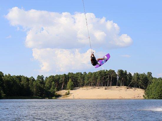 Liepaja, Letonia: wakepark