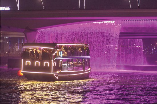 New Dubai Water Canal Dinner Cruise
