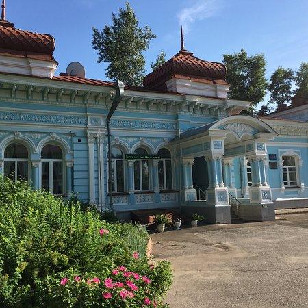 Tomsk, Rusia: Дом Карим-бая