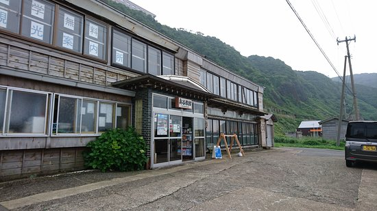 旅游咨询中心