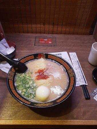 Ichiran, Shimbashi: Ramen with egg & pork chashu