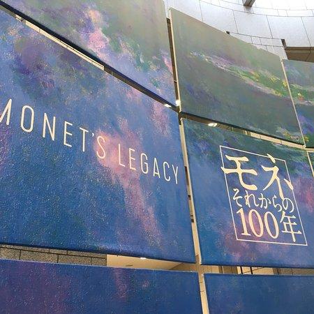 橫濱美術館照片