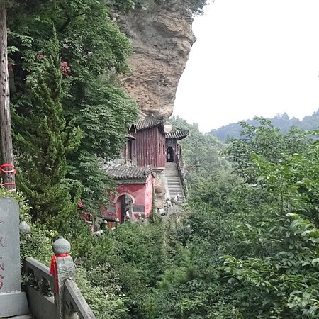 Wudangshan National Park, Trung Quốc: 5a china tourist destination. Serenity. Many movies made here .