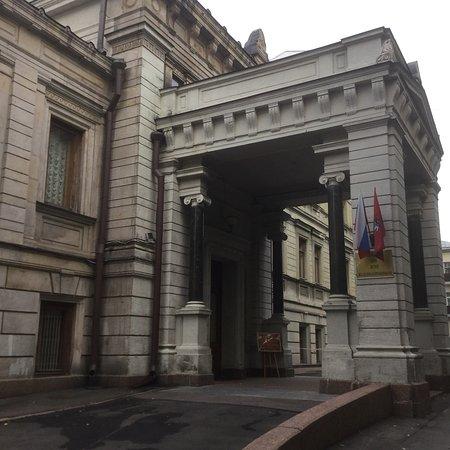 Stakheyev's House
