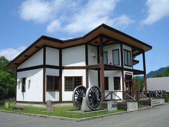 Kamishihoro Town Rail Museum