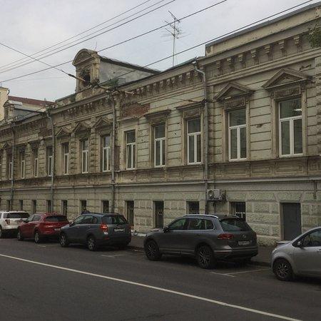 Usadba  Varentsovykh -Shtekker-Golitsyna
