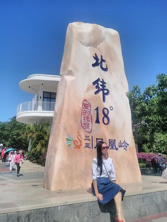 Phoenix Island Sanya: Парк Феникс, Санья, Китай