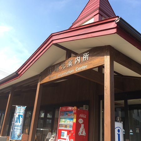 Myoko Kogen Tourist Information Center