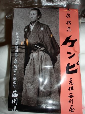 Nishikawaya Chiyoricho Honten