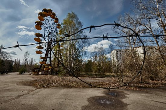 The Ultimate 2-Day Chernobyl Tour...