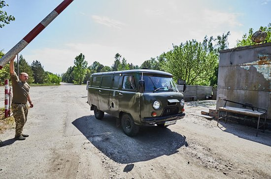 Full-Day Retro Chernobyl Tour from...