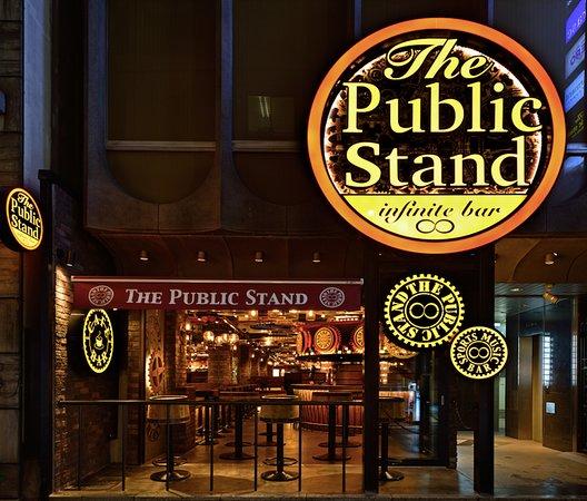 The Public Stand, Ginza Corridor